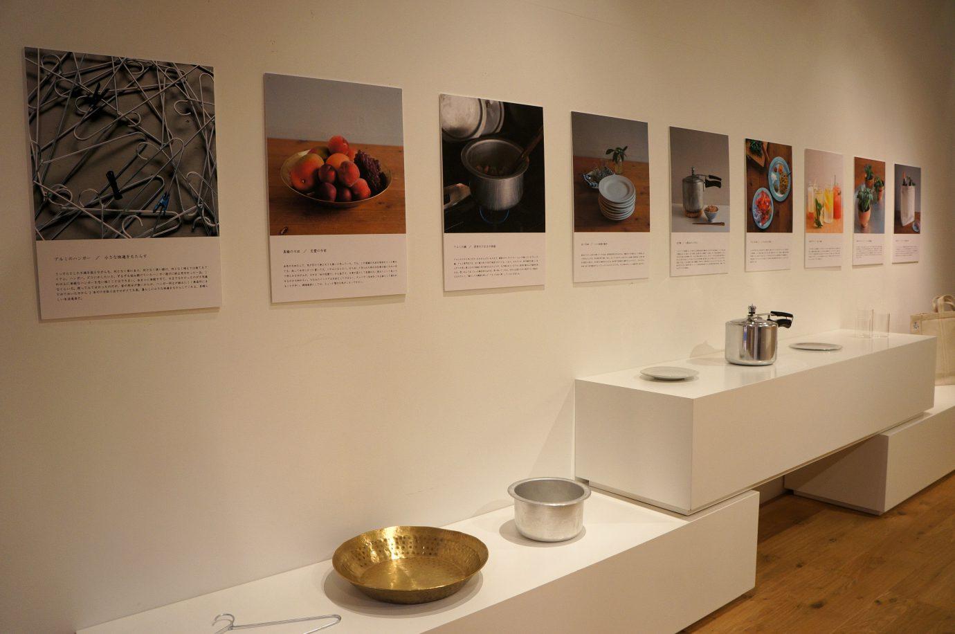 モコメシのインドの道具展のイメージ